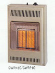 Glo-warm vent free heaters, also Glowarm ventless heaters and Glowwarm ventfree heaters and heater related products.